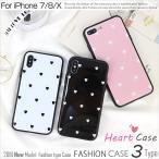 iphone8 ケース iPhone7 ケース iPhone8Plus アイフォン8 ケース 強化ガラス付