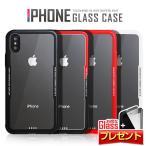iphone se ケース iphone se2 ケース アイフォンse ケース アイフォンse2 カバー
