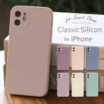 iphone11 ケース iphone11pro ケース iphone11promax ケース アイフォン11 ケース