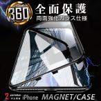 iphone11 ケース pro max ケース iphone11pro iphone11promax ケース アイフォン11 カバー