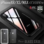 iPhone XR ケース iphonexr ケース iphonexrケース アイフォンxr ケース 強化ガラス付きの画像