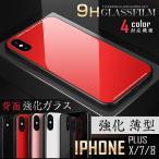 iphone xs ケース iphone xr ケース iphonexs ケース アイフォンxs ケース 強化ガラス付き