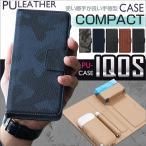ケース レザー 財布 ケース 革 収納 コンパクト ケース New