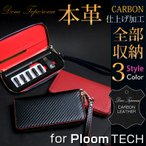 muuk-shop_ploom-wallet002-copy2