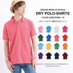ポロシャツ メンズ 無地 半袖 ドライポロシャツ 介護 鹿の子 ユニフォーム クールビズ ビズポロ 消臭 防臭 サービス 父の日