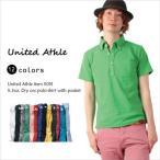 ポロシャツ半袖 ボタンダウン 消臭 UVCUT / メンズポケット 無地ポロシャツ