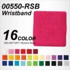 Wristband - リストバンド 無地 カラフルなリストバンド