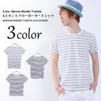 ショッピングボーダー ボーダーTシャツ 半袖 メンズ!着心地良い薄手のナローボーダーTシャツ