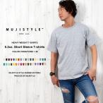 Tシャツ メンズ 無地 半袖 カラバリ38色と豊富な半袖の無地Tシャツ