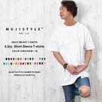 Tシャツ メンズ 無地 半袖 4XL 5XL ビッグサイズ 大きい 5L 6L 無地Tシャツ キングサイズ