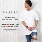 Tシャツ メンズ 無地 半袖 4XL〜5XLの大きいサイズ 【カラバリ38色と豊富な半袖の無地Tシャツ】(4XL〜5XL)