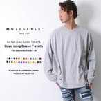 ロングTシャツ メンズ 28色のカラーバリエーション 厚手の長袖Tシャツ ロング丈 無地ロンT