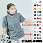 ポロシャツ レディース (ユニセックス) 半袖 無地 ドライ かわいい メンズ UVカット 制服 仕事 glimmer グリマー00302-AD 00302 4.4オンス