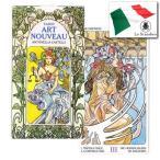 タロットカード アールヌーボーデザインの美しいカード