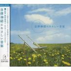 my-earth_cd-ms-012