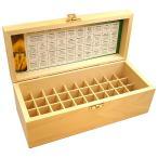 【クーポンあり】フラワーレメディ バッチシリーズ 10ml用 木製BOX