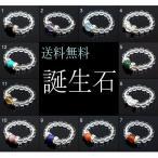 手軽に着けられる誕生石リング(指輪)