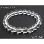パワーストーン 8mm球数珠ブレスレット 最高級クリスタルAAA(水晶)