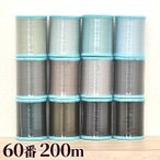 家庭用ミシン糸の定番 シャッペ 普通地用 クールカラー