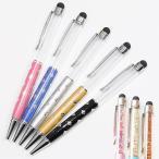 ゆうパケ可 タッチペン付き ボールペン 1本 全5色 《 ハンドメイド 手芸 手作り ハーバリウム 材料 資材 クリスマス 》