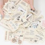 ゆうパケ可 たっぷり タグ アソート セット 20種×5枚 合計100枚 《 縫い付け ピスネーム コットン 綿 シンプル おしゃれ ワッペン ラベル 》