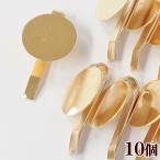 難あり ポニーフック 10個セット 皿付き ゴールド ゆうパケ可 《 金具 訳あり 髪飾り ヘアフック ヘアドレス パーツ ヘアアクセ アクセサリー ヘアピン 》