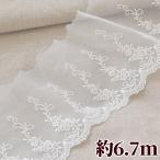 薔薇のチュールレース 90mm幅 約13m ゆうパケ可 《 ハンドメイド 手芸 手作り レース バラ ドレス 装飾 ウエディング 》