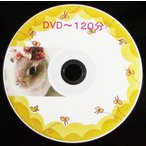 DVDダビング・ショップMemory