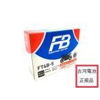 FT4B-5 古河電池 バッテリー ●ヤマハ,ジョグ