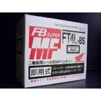 初期充電済   FT4L-BS (ホンダ) 古河電池 互換機種:YT4L-BS GT4L-BS KT4L-BS
