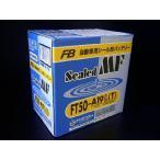 FT50-A19L(T) 古河バッテリー 互換機種:26A19L、28A19L、28A19LT、30A19L、32A19L、32A19LTYT-A24L(S)