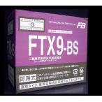 初期充電済  FTX9-BS 古河電池:GB250クラブマン