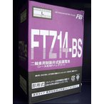 初期充電済  FTZ14-BS バッテリー 古河電池 ZRX1100/II、ZX1100C-G、ZX1100D1、ZXR1100C、ZZ-R1100D、ZZR1100EU