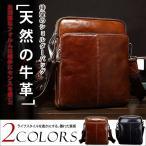 【MY BAG】小型 軽量 贅沢上質本革 牛革 レザー メンズ 縦式 斜め掛け ショルダーバッグ ipad収納 1210-28