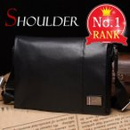 ショルダーバッグ シンプルデザイン 柔らかい本革牛革 レザー メンズ 蓋付き ショルダーバッグ メッセンジャーバッグ ブラック 通学通勤 A4書類鞄
