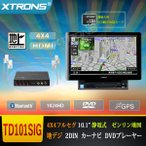 (TD101SIG)人気 10.1インチ2DIN 4x4フルセグ 地デジ搭載 静電式一体型カーナビ 最新8G観光地図 DVDプレーヤー1024高解像度 CD録音 ブルートゥース