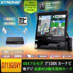 (D713GISVY)激安 人気 7インチ 1DIN カーナビ 4x4地デジ搭載 フルセグ 最新ゼンリン8G観光地図 METRO風インタフェース DVDプレーヤー