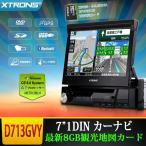 (D713GVY)激安 7インチ 1DIN カーナビ 最新ゼンリン8G観光地図 METRO風インタフェース DVDプレーヤー