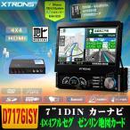 (D717GISY)お得 7インチ 1DIN カーナビ 4x4地デジ搭載 フルセグ 最新ゼンリン8G観光地図 DVDプレーヤー Bluetooth 角度調整可 ドライブレコーダー同梱可
