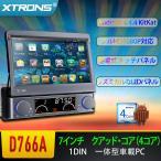 (D766A)XTRONS 1DIN Android 4.4 静電式マルチタッチ カーオーディオ 7インチ DVDプレーヤー 3G WIFI GPS ブルートゥース
