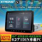 (DQ101L)カーナビ 1DIN XTRONS Android10.0 カーオーディオ 10インチ 6コア 車載PC HDMI出力 4GB+64GB Bluetoothテザリング OBD2 WIFI ミラーリング aptX