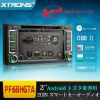 (PF6BHGTA)Android4.4 2DIN 6.2インチ カーオーディオ 静電式マルチタッチ DVDプレーヤー TOYOTA車種対応 全画面シェア 3G WIFI GPS ミラーリング OBD2対応