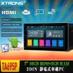 (TA695P)XTRONS 最新 Android7.1 HDMI出力 DVDプレーヤー 静電式 2DIN 6.95インチ  RAM2GB OBD2 WIFI カーナビ ミラーリング GPS ドライブレコーダー対応可