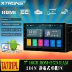 TA701PL  XTRONS 最新 Android7.1 HDMI出力 静電式 2DIN 一体型車載PC 7インチ 高画質 RAM2GB OBD2 全画面シェア 3G 4G WIFI TPMS搭載可 ミラーリング GPS
