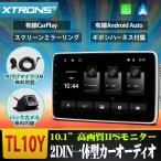 (TB103P) XTRONS 最新 10.1インチ 8コア Android6.0 静電式2DIN一体型車載PC 高画質 DVDプレーヤー カーナビ RAM2GB OBD2 TPMS搭載可 3G/4G WIFI