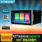 ショッピング地デジチューナー (TB697SIP) XTRONS 6.95インチ 8コア Android6.0 静電式2DIN一体型車載PC DVDプレーヤー 地デジ搭載 フルセグ カーナビ RAM2GB OBD2 全画面シェア 3G/4G WIFI