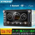 (TD619GY)限定特価 一体型2DIN 6.2インチ カーナビゲーション DVDプレーヤー・最新8G ゼンリン観光地図・ブルートゥース・USB ドライブレコーダー同梱可