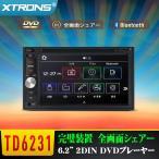 Yahoo!マイカーライフ専門店(TD6231)お得 XTRONS 6.2インチ 2DIN カーオーディオ DVDプレーヤー 全画面シェア 高画質 Bluetooth USB SD FM ステアリングコントロール