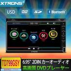 (TD693Y)XTRONS しなやかアーチ型設計 6.95インチ 2DIN DVDプレーヤー 高画質 ブルートゥース USB SD FM ステアリングコントロール