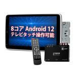 XTRONS カーナビ 2DIN 8コア Android10 10インチ 4GB+64GB フルセグ 地デジ タッチ連動 モニター回転可 Bluetoothテザリング マルチウインドウ(TIB110SIL-nomap)